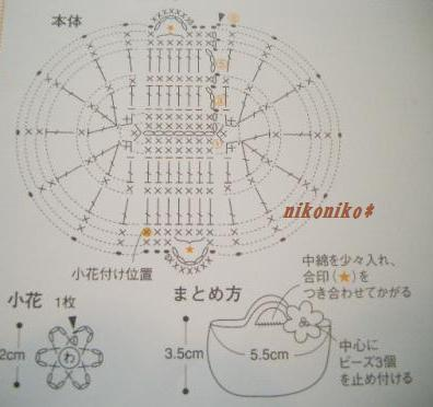 amizu3.jpg
