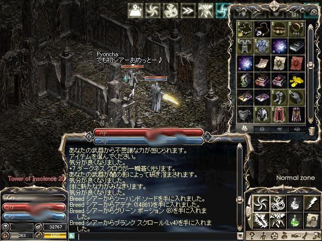 LinC2836.jpg
