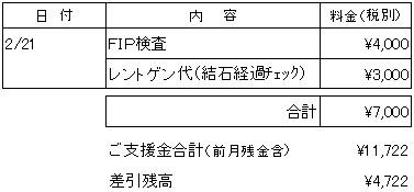 hydeiryou_0228.jpg
