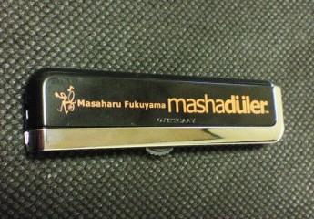 mashaduler