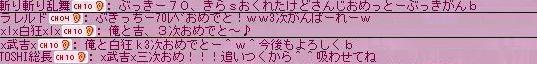 2008 9/16 6