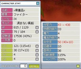 2008 9/18 3