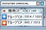2008 10/12 1