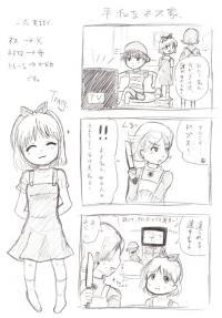 時事ネタ-フィギュア編1
