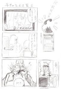 時事ネタ-フィギュア編2