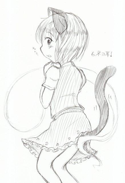 バトン六日目-猫耳
