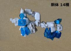 20110809_04.jpg