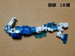 20110809_06.jpg