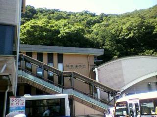 箱根2010082920480000