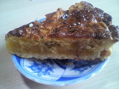 ①芋タルト