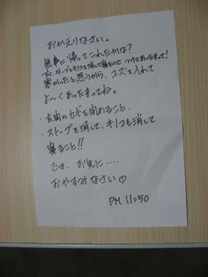 3IMG_1492.jpg