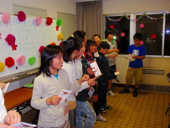 20100313西自治会子ども会6年生を送る会0031
