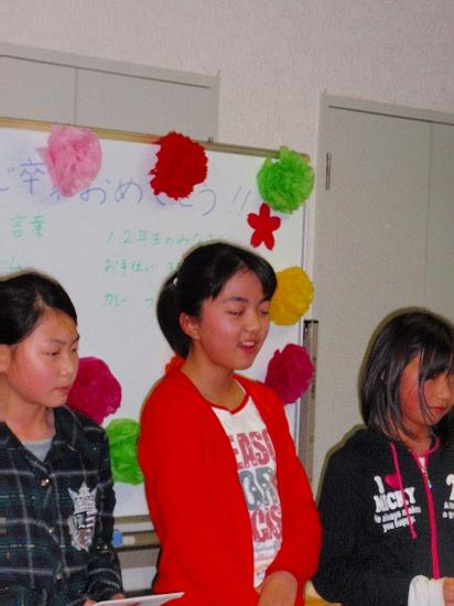 20100313西自治会子ども会6年生を送る会0039