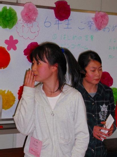 20100313西自治会子ども会6年生を送る会0036