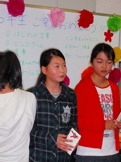 20100313西自治会子ども会6年生を送る会0038