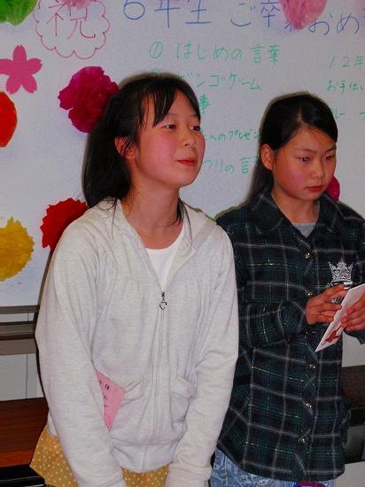20100313西自治会子ども会6年生を送る会0037