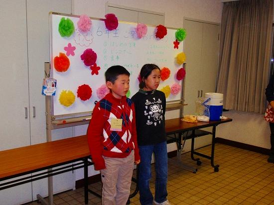 20100313西自治会子ども会6年生を送る会0047