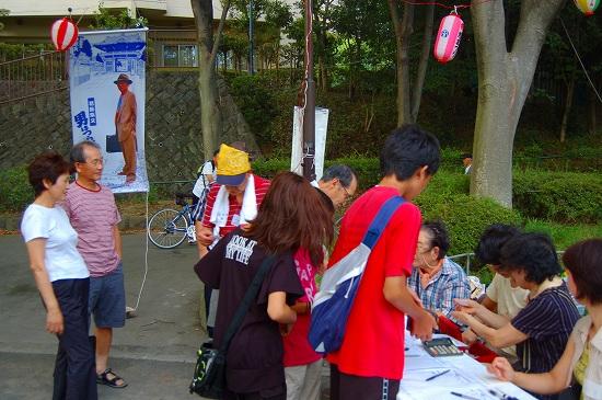 20100724夏祭り模擬店0002_1