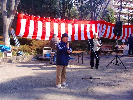 20110109西自治会新春賀詞交歓会0018