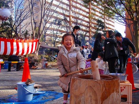 20110109西自治会新春賀詞交歓会0060