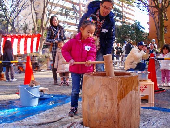 20110109西自治会新春賀詞交歓会0056
