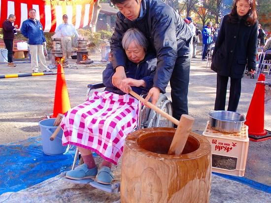 20110109西自治会新春賀詞交歓会0064