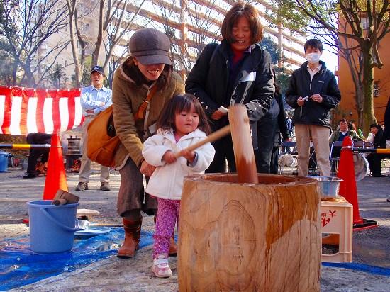 20110109西自治会新春賀詞交歓会0062