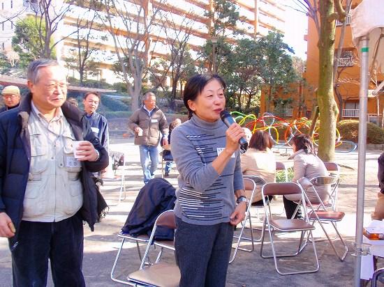 20110109西自治会新春賀詞交歓会0068