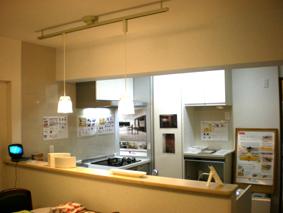 キッチン af1(縮小済)