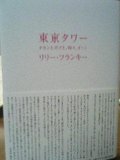 20051204204506