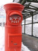 北海道~赤ポスト