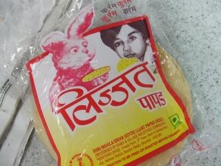 豆料理教室~南インド料理編
