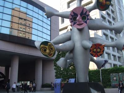 SHINKANSEN☆RS 『メタルマクベス』