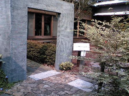 鎌倉 Nadia