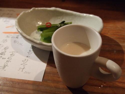地魚炙り焼と和酒 おけやの鈴太郎