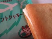 北海道お土産~ペパーミントクッキー