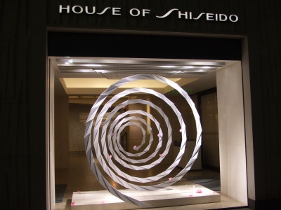 HOUSE OF SHISEIDO