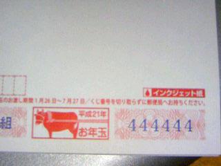 dr081220-2.jpg