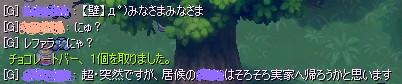 (・ω・)ノ