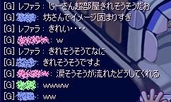ふーるいあーるばむめー(ry