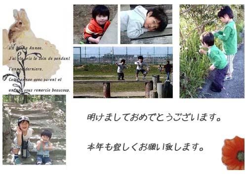 1_20110101012209.jpg