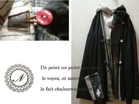 黒カラーネップウールのローブコート