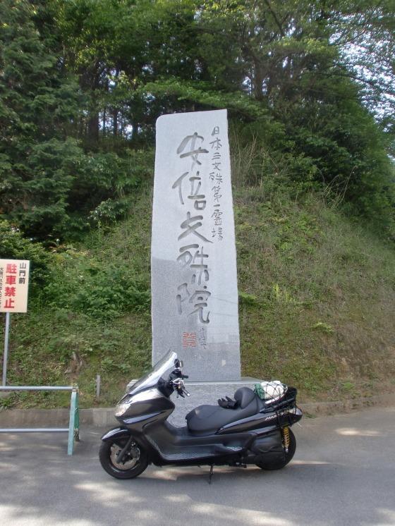 100515_rekishi