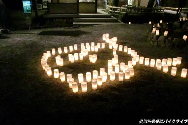 2011nara_to-kae