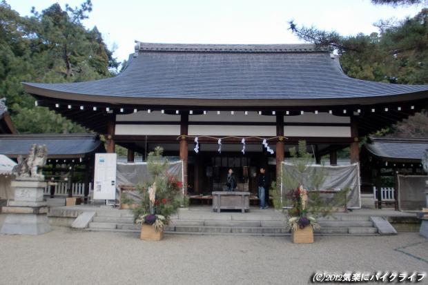 2012nara-gokoku