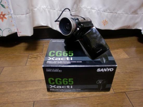 Xacti DMX-CG65
