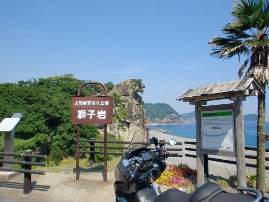 Hananoiwaya