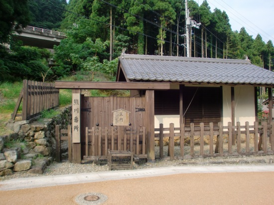 Sabakaidou