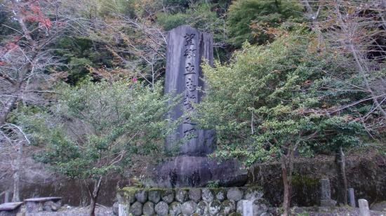 higashinokawa