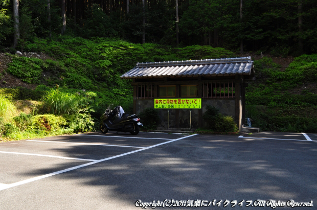 ise_amanoiwato110713
